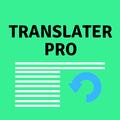My Translator Pro