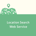 GeoDataSource Location Search Web Service