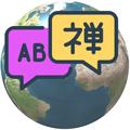Language Identification (Prediction)