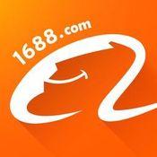 Alibaba Data Service