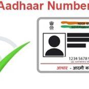 AadhaarVerify