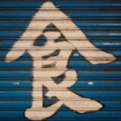 Natural Language Detection (NLD)