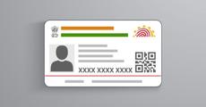 AadhaarNumber Verify