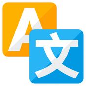 Simple & Elegant Translation Service