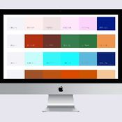 AI Color Generator API
