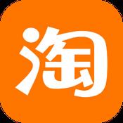 taobao-api